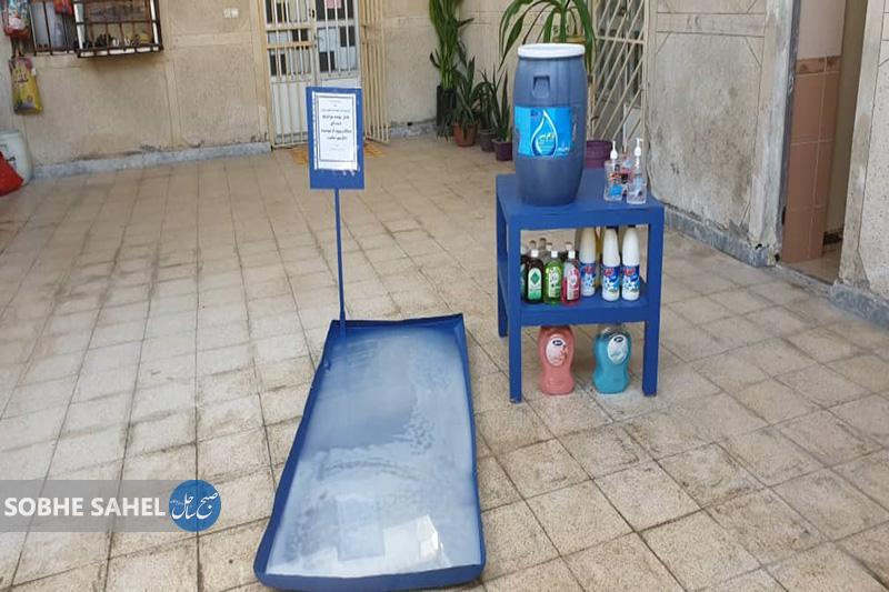 حوضچه ضدعفونی ورودی مرکز «سرپناه» شبانه زنان بندرعباس. عکس: صبحساحل