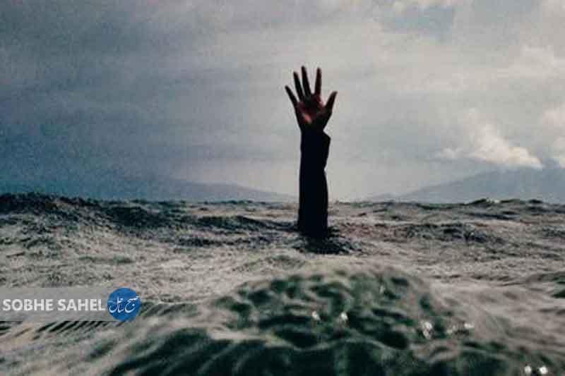 مرگ تلخ آرمین کوچولو در دریای لافت