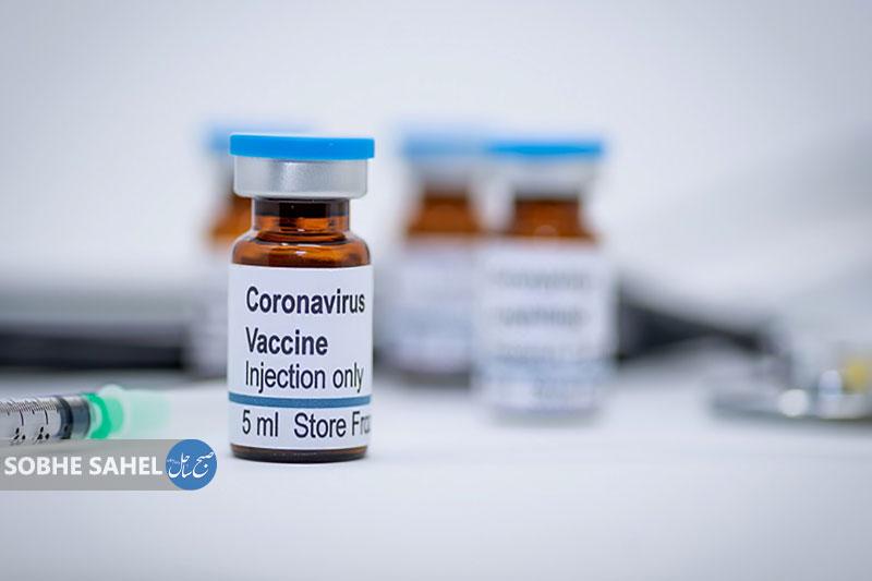 در جستجوی واکسن از دسترفته