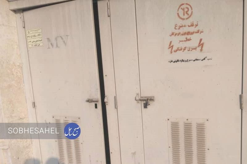 سارق کابل در پست برق جان باخت