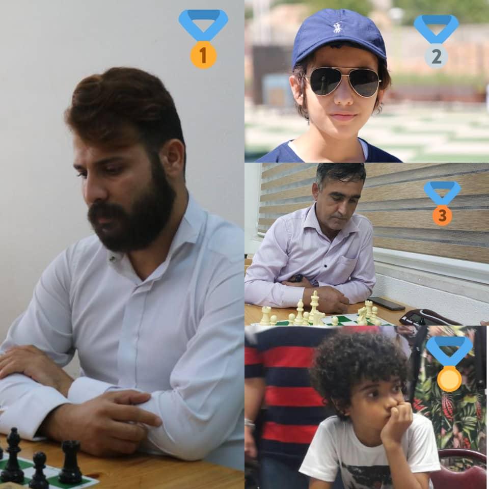 شطرنج آنلاین هرمزگان