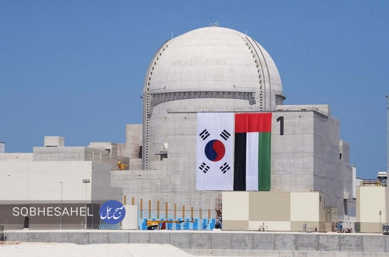 نگاهی کوتاه به برنامه هستهای امارات