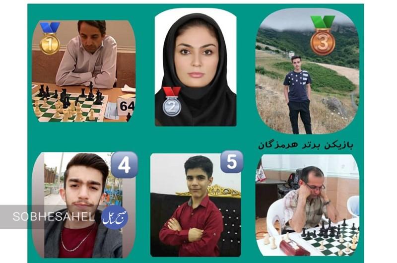 شطرنجباز اصفهانی قهرمان شد