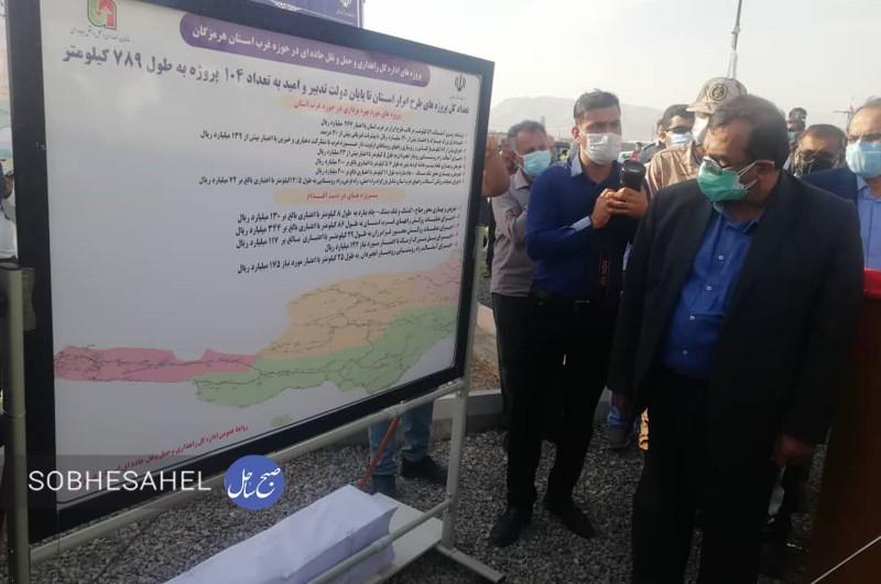 سفر وزیر راه و شهرسازی به بندرلنگه