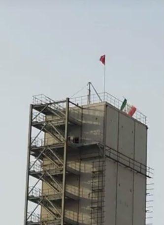 پرچم چین در جزیره قشم