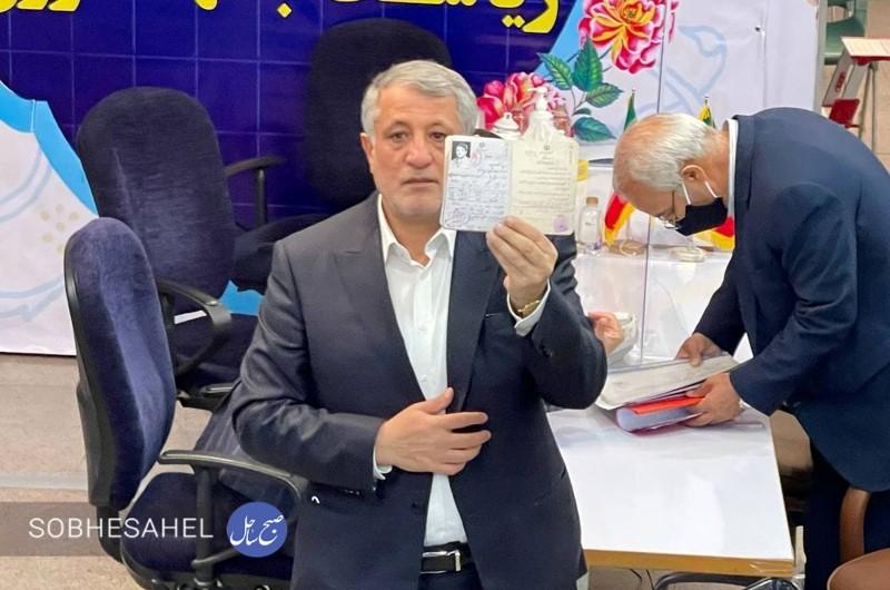 علی لاریجانی و محسن هاشمی نیز در این دوره از انتخابات ریاست جمهوری حضور دارند