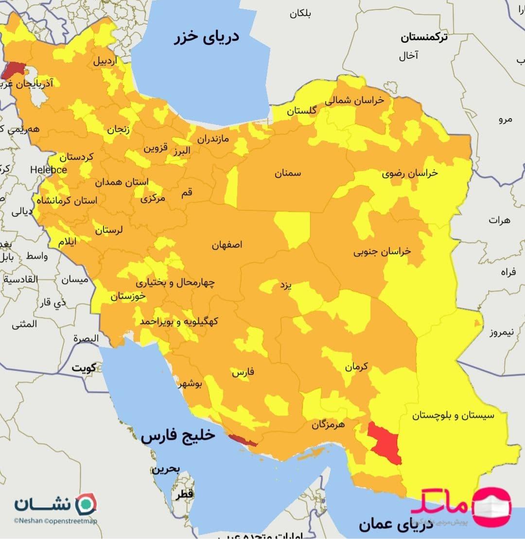 روند کاهشی کرونا در کشور؛ پارسیان، همچنان قرمز است